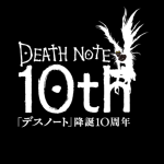 Site Launched for Death Note 10th Anniversary