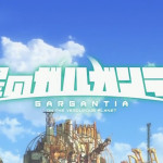 "Upcoming ""Gargantia"" Sequel News Announcement"