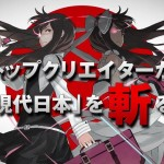 Ranko Tsukigime's Longest Day Trailer