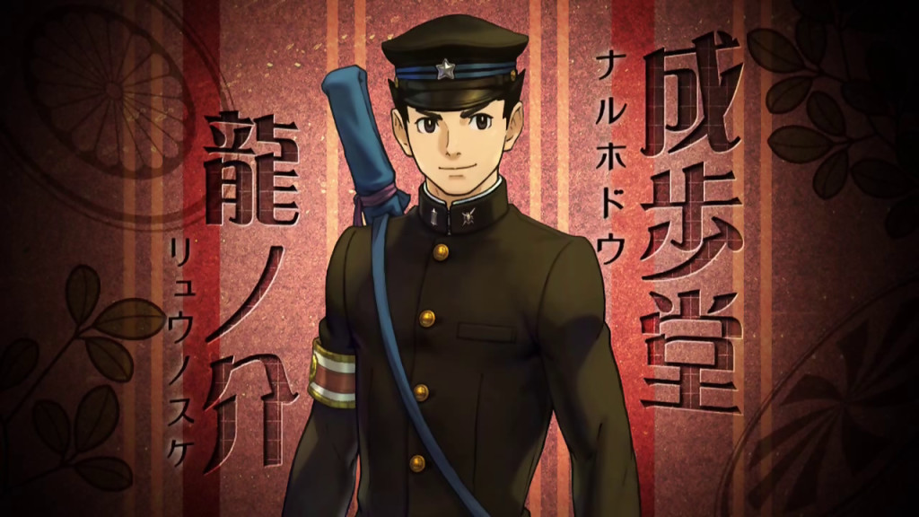 the-great-ace-attorney-5358ac163c315